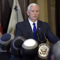 On eve of Abbas visit, Pence says U.S. Embassy move to Jerusalem under 'serious consideration'