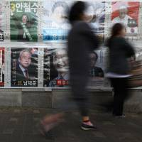 Election poised to bring South Korea change following months of political upheaval