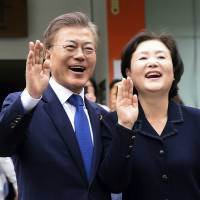 Liberal Moon seen as favorite as South Koreans vote for new president to succeed ousted Park