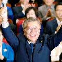 Moon assured of winning South Korean election and ending a decade of conservative rule