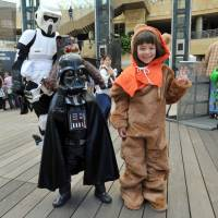 'Star Wars' still feeling The Force 40 years after