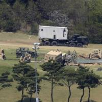 THAAD missile-defense system now operational in South Korea