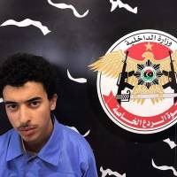 Manchester bomber's dad, brother with suspected Islamic State links arrested in Tripoli