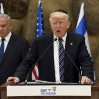 Trump appeals to Israelis, Palestinians to find peace but offers no path forward