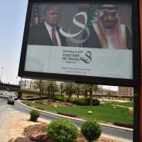 Trump to Muslims on first foreign trip: Drive out terrorists