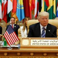 Trump urges Mideast states to drive out 'Islamic extremism'