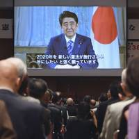 Abe's constitutional revision push questioned by his own party