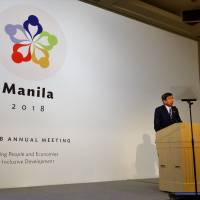 Faster investing, stronger private-sector cooperation key to ADB's support of regional growth: Nakao