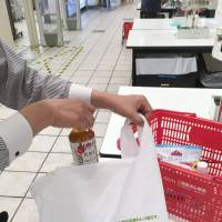 Eco-friendly bioplastics in the bag for Japanese retailers