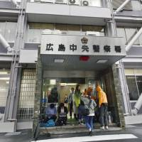 More than ¥85 million in cash has been stolen from a safe at Hiroshima Chuo Police Station.   KYODO