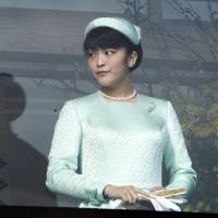 Princess Mako | AP