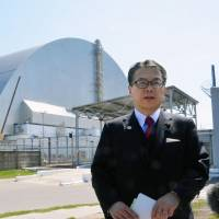 METI chief Seko visits site of Chernobyl nuclear disaster