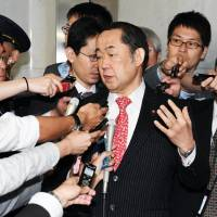 Opposition makes last-ditch effort to block conspiracy bill