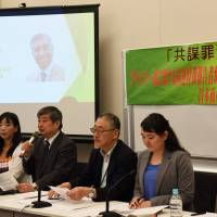 Lawyer Yuichi Kaido, who is opposed to the controversial conspiracy bill that cleared the Lower House on Tuesday, speaks at a news conference earlier in the day in the Diet members' building in Tokyo. | SATOKO KAWASAKI