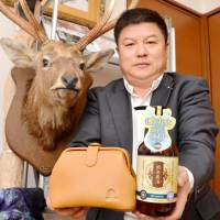 Hokkaido firm turns oil from fat of culled wild deer into shampoo