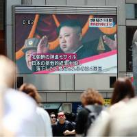 North Korea's missile launches stoke concern for Japan's anglers