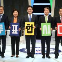 Anti-Japanese rhetoric of South Korean presidential campaign won't survive geopolitical reality, experts say