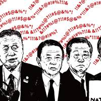 Politicians Masahiro Imamura, Yoshiro Mori, Taro Aso, Ichiro Ozawa and Shintaro Ishihara have all committed a sin that doomed or tainted their political careers: making gaffes. | JAPAN TIMES ILLUSTRATION