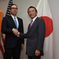 Actions of 'TPP 11' likely to influence Japan-U.S. trade talks