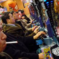 Government crafts way to ban gambling addicts from casinos, pachinko parlors