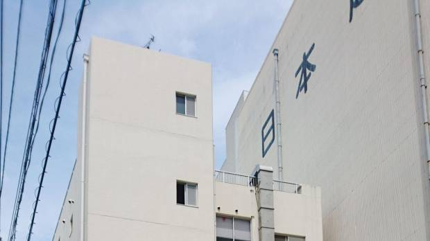 Over a dozen people are hospitalized after inhaling noxious gas at Yokohama food factory