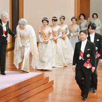 Parties urge discussion on allowing female Imperial family branches