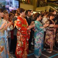 Kimono-wearing technique of 'waso' urged for UNESCO heritage listing