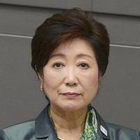 Tokyo Gov. Koike to become head of political group