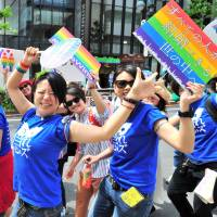 Tokyo Rainbow Pride participants march for 'change' in LGBT recognition