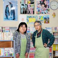 Gifu bathhouse-turned-library showcasing 20,000 used comic books a hit among locals
