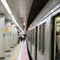 Tokyo Metro won't halt service over North Korean missiles without government alert