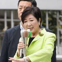 Parties divided on Tsukiji relocation issue in Tokyo Assembly poll