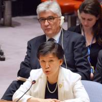 Izumi Nakamitsu briefs the U.N. Security Council on Tuesday in New York as the new head of disarmament. | KYODO