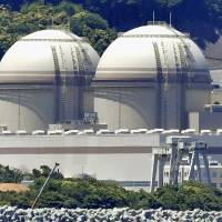 Two Oi reactors clear regulator safety review, paving way for restart