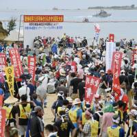 On 45th anniversary of Okinawa reversion, Onaga vents frustration with U.S. bases