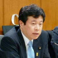 Government mulls special scholarship program for Okinawan students