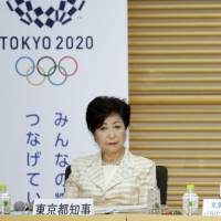 Local governments agree on cost sharing for 2020 Olympics