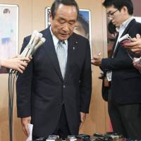 LDP politician Onishi apologizes for making dismissive cancer comment