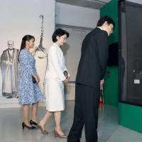 Princess Mako, parents create stir with museum visit in Ueno