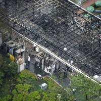 Fire damages Seibuen amusement park in Saitama