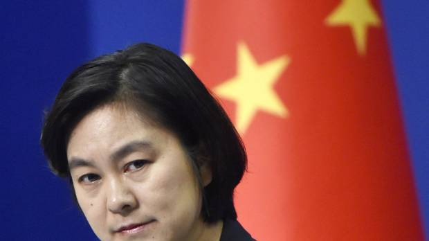 Six Japanese being held in China over 'illegal activities'