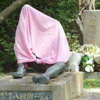 Vandalized statue of Japanese engineer in Taiwan repaired
