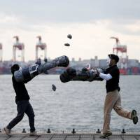 Japan's 'Superhuman' sports games meld high-tech and athletics