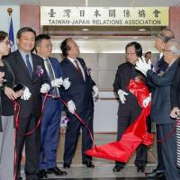An unveiling ceremony is held Wednesday in Taipei to celebrate the launch of the Taiwan-Japan Relations Association, a semi-official body handling ties with Japan, that was previously called the Association of East Asian Relations. The move has irked China, which claims sovereignty over Taiwan. | TAIWANESE FOREIGN MINISTRY / VIA KYODO