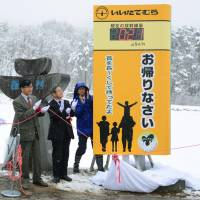 A radiation monitoring post is installed in the village of Iitate on March 27, ahead of the lifting of an evacuation order for most areas of the village. The post bears the message 'Welcome home.'   KYODO