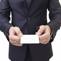 Calling card: the evolution of business cards in Japan
