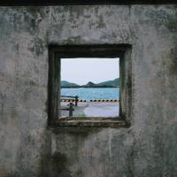 Room with a view: The port on Zamami Island. | ANDREW CURRY