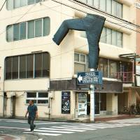 Denim dreams: Dyeing to live in the industrial heart of Okayama