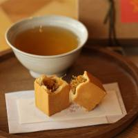 Perfect together: SunnyHill's famous free pineapple cake and tea.   KIT NAGAMURA
