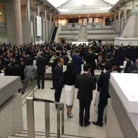 Asian Development Bank meeting attendees and other guests attend a reception featuring ukiyo-e at Yokohama Museum of Art Collection.
